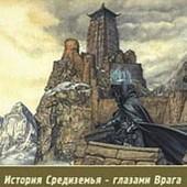 Английская версия русского фанфика нарушила права наследников Толкина