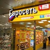 Клиенты Ozon смогут получать заказы в салонах «Евросети»