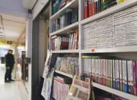 Минэкономразвития предложило отменить торговый сбор с книжных магазинов
