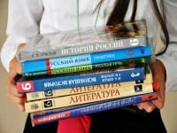 С 2015 года все учебники из Федерального перечня должны иметь электронную версию