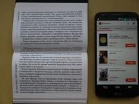 «Эксмо» приостановило издание флипбуков