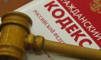 Новые поправки в ГК: преимущества и недостатки нововведений для правообладателей