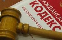 Поправки в 4-ую часть Гражданского кодекса примут не раньше конца 2013 года
