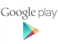 В России начал работу сервис Google Play Книги