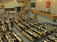 Депутаты предложили создать «золотой стандарт образования»