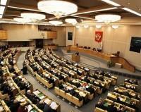 Правительство внесло в Госдуму поправки к закону об обязательном экземпляре