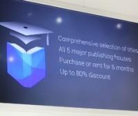 Google запустит приложение для покупки и аренды е-учебников в Google Play