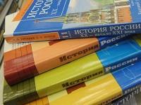 Единого учебника истории не будет