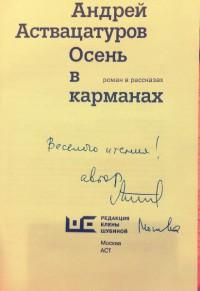 """Награда нашла героиню: розыгрыши книг """"Атриума"""" в соцсетях"""