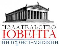 Открылся интернет-магазин издательства «ЮВЕНТА» www.uwenta.ru