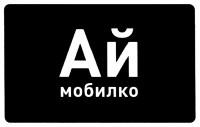 ВАС отклонил заявление «Аймобилко» о пересмотре дела о незаконном распространении книг «Питера»
