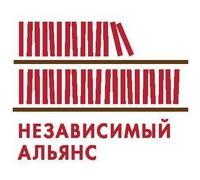 Альянс независимых участников книжного рынка движется к регионам