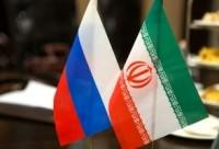 Состоялась видеоконференция «Книжная индустрия и горизонты сотрудничества между Ираном и Россией»