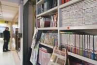 Каждая книга в библиотеках будет иметь электронный экземпляр