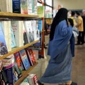 Каиру в этом году не до книжной ярмарки