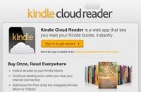 Kindle Cloud Reader выходит за пределы США