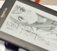 Японские издатели не смогли договориться с Kindle Store