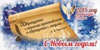 Кемерово украсили рекламные щиты с цитатами классиков