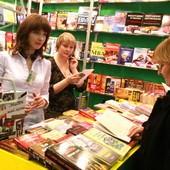 Ярмарка «Книги России» сюрпризов не преподнесла