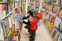 Книготорговля может получить дополнительные льготы временно