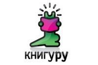 Объявлены лауреаты конкурса «Книгуру-2013»