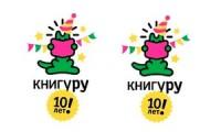 Конкурс «Книгуру» объявил лонг-лист