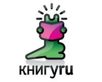 «Книгуру» объявил победителей второго сезона