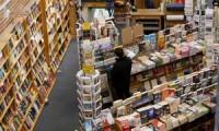 Книжные магазины не спешат открываться и выбирают онлайн-продажи
