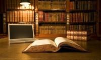 Итоги онлайн-форума «Книжный мир в новой реальности»
