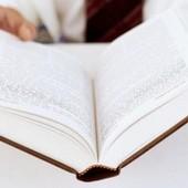 30% жителей России практически не читают книги