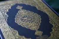 Госдума рассмотрит законопроект о неприкосновенности священных текстов