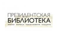 60 центров в регионах откроет Президентская библиотека