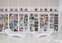 Появились подробности модернизации московских библиотек