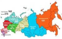 Тюменская область и Краснодарский край вошли в число наиболее благоприятных для чтения регионов