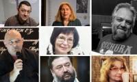 Стал известен состав экспертов премии «Лицей»