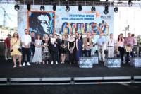 Стали известны лауреаты третьего сезона премии «Лицей»
