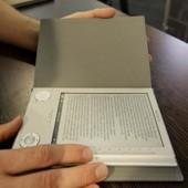 НДС на е-книги во Франции будет снижен только через год