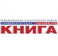 """Отраслевая конференция """"Авторское право и интеллектуальная собственность"""" в рамках ММКВЯ"""