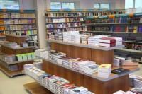 Стартовал очередной конкурс «Лучший книжный магазин Москвы»