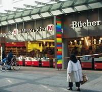 Спад продаж на книжном рынке Германии набирает обороты