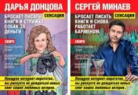 Стартовал новый этап антипиратского проекта «Мир без книг? Мы против!»