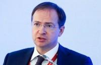Владимир Мединский заявил о необходимости ужесточения антипиратского законодательства