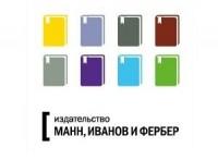 Основатели издательства «Манн, Иванов и Фербер» могут выйти из компании