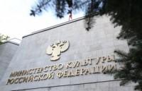 Внесение изменений в ФЗ «Об обязательном экземпляре документов» одобрено Правительством РФ