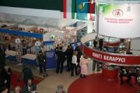 США отказались принять участие в Минской книжной ярмарке