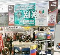 Полсотни российских издателей гостят на Минской книжной выставке-ярмарке