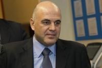 Постановление Правительства РФ о льготном НДС на электронные и аудиокниги