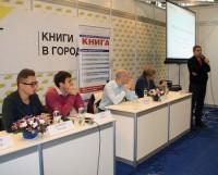 Видеозаписи отраслевых конференций, прошедших на ММКВЯ-2013