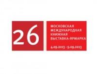 Деловая программа ММКВЯ-2013