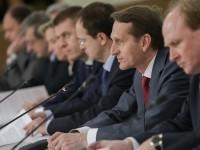 В Совете по культуре при Председателе Госдумы обсудили НЭБ и антипиратский закон